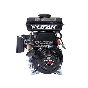 Двигатель Lifan 152F, вал Ø16 мм