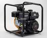 Мотопомпа Lifan 40ZB60-4,8QT (Противопожарная)