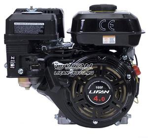 Двигатель Lifan 160F, вал Ø19 мм